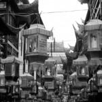 Lanterns-Shanghai-150x150