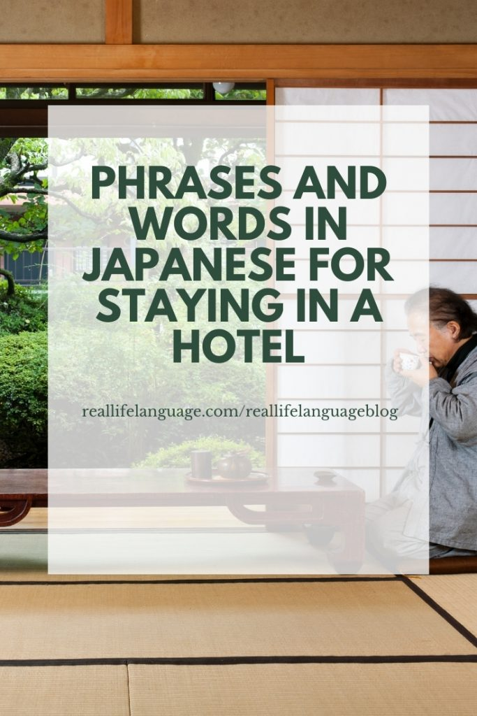 Phrases and words in Japanese for staying in a hotel